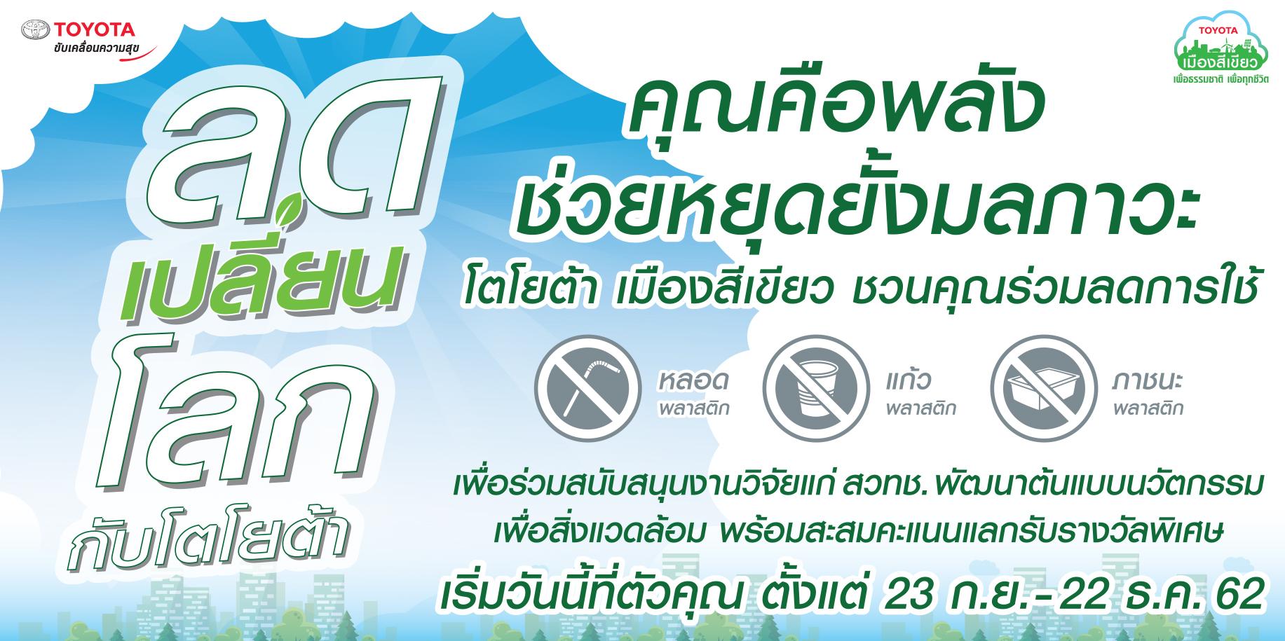 Wifi BTS 440x220px_3