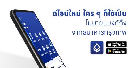 BTS_Wifi-Free_440x220px