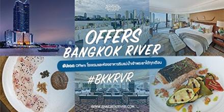 river-offer